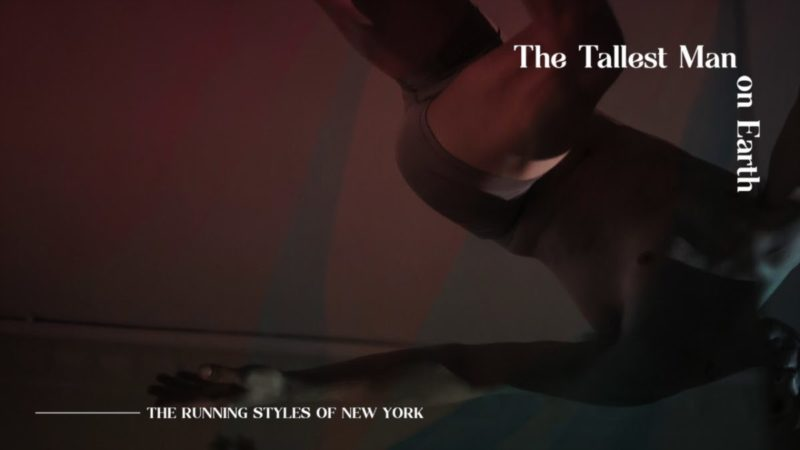 """The Tallest Man On Earth: """"The Running Styles Of New York"""" 