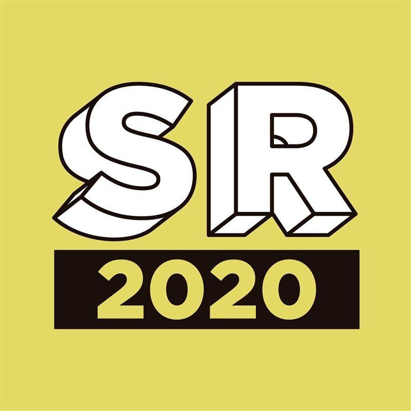 Sonorama Ribera 2020   Cartel / Entradas / Horarios